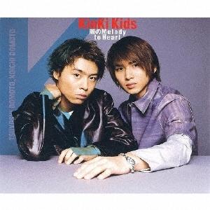 雨のMelody/to Heart 12cmCD Single