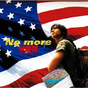 No more<通常盤> 12cmCD Single