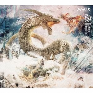 2V-ALK [CD+Blu-ray Disc]<初回生産限定盤> CD