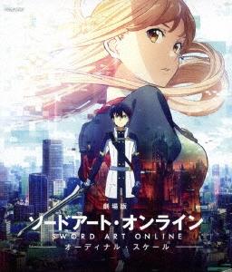 劇場版 ソードアート・オンライン -オーディナル・スケール-<通常版> Blu-ray Disc