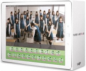 残酷な観客達 DVD-BOX<初回限定スペシャル版> DVD