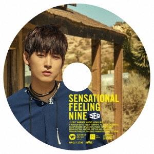 Sensational Feeling Nine (IN SEONG)<完全生産限定ピクチャーレーベル盤> CD