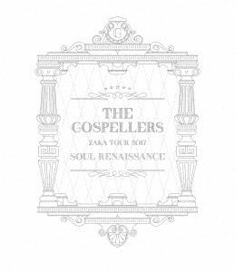 """ゴスペラーズ/ゴスペラーズ坂ツアー2017 """"Soul Renaissance"""" [KSXL-251X]"""