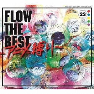 FLOW THE BEST ~アニメ縛り~ [2CD+DVD]<初回生産限定盤> CD