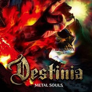 Nozomu Wakai's DESTINIA/メタル・ソウルズ [CD+DVD]<初回限定盤>[GQCS-90582]