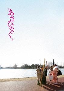 英勉/映画『あさひなぐ』 スペシャル・エディション<完全生産限定版>[TDV-28187D]