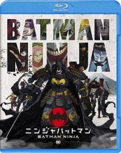 水崎淳平/ニンジャバットマン [Blu-ray Disc+DVD] [1000729809]