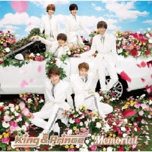 Memorial [CD+DVD]<初回限定盤B> 12cmCD Single