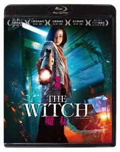 The Witch/魔女 Blu-ray Disc