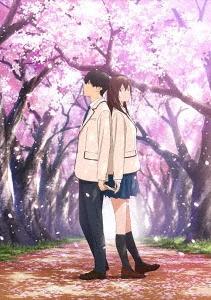 劇場アニメ 君の膵臓をたべたい<通常版> DVD