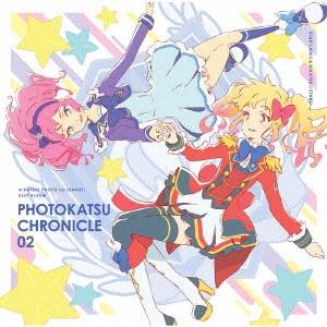 スマホアプリ『アイカツ!フォトonステージ!!』ベストアルバム PHOTOKATSU CHRONICLE 02 CD