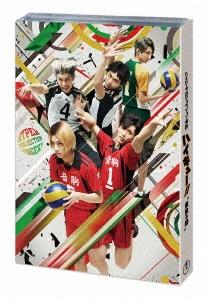 """ハイパープロジェクション演劇「ハイキュー!!」""""東京の陣"""" DVD"""
