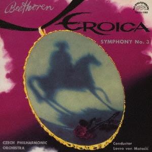 ベートーヴェン:交響曲第3番≪英雄≫ ワーグナー(マタチッチ編):≪神々の黄昏≫組曲<タワーレコード限定>