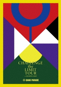CHALLENGE the LIMIT TOUR at 日比谷野外大音楽堂 [2Blu-ray Disc+写真集ブックレット]<初回生産限定版 Blu-ray Disc