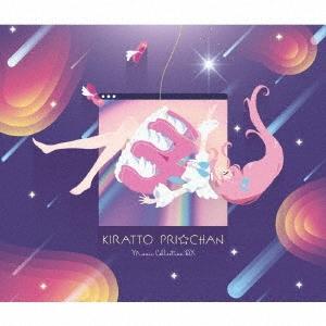キラッとプリ☆チャン♪ミュージックコレクション DX [2CD+DVD] CD