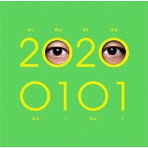 20200101<通常BANG!> CD