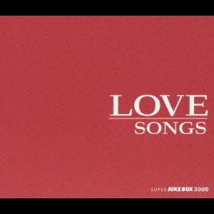 スーパー・ジューク・ボックス3000~ラヴ・ソングス<初回生産限定盤>