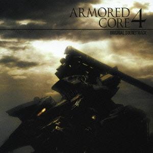 「アーマード・コア4」オリジナル・サウンドトラック[SVWC-7425]