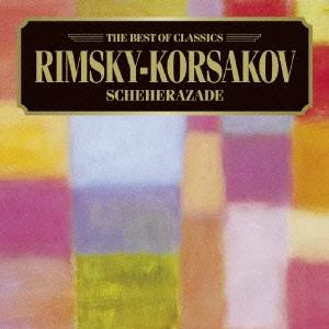 フィルハーモニア管弦楽団/ベスト・オブ クラシックス 45::リムスキー=コルサコフ:シェエラザード[AVCL-25645]