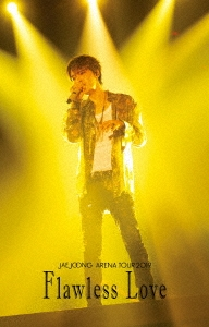 JAEJOONG ARENA TOUR 2019~Flawless Love~ DVD