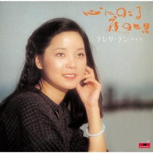 心にのこる夜の唄<完全生産限定盤> LP