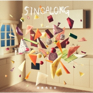 SINGALONG<通常盤/初回限定仕様> CD