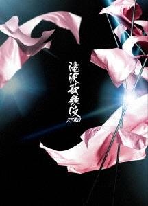 滝沢歌舞伎ZERO<初回限定スリーブケース仕様> Blu-ray Disc
