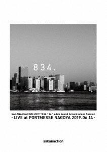 "SAKANAQUARIUM 2019 ""834.194"" 6.1ch Sound Around Arena Session -LIVE at PORTMESSE NAGOYA 2019.06 DVD"