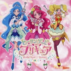ヒーリングっど・プリキュア Touch!!/ミラクルっと・Link Ring! [CD+DVD] 12cmCD Single