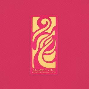 てんのみかく [CD+DVD]<初回生産限定盤>