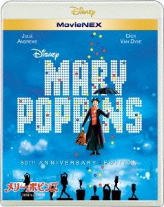 ロバート・スティーヴンソン/メリー・ポピンズ 50周年記念版 MovieNEX [Blu-ray Disc+DVD][VWAS-2858]