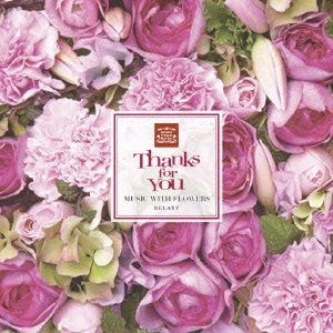Thanks For You -music with flowers-�ySuper Natural feat....