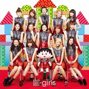 E-girls/おどるポンポコリン [CD+DVD+カラフルランチトートバックセット] [RZZD-59667B]
