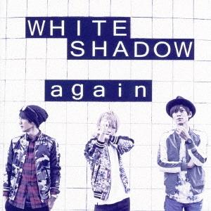 WHITE SHADOW/again[WSRD-0002]