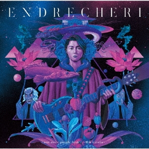 ENDRECHERI/one more purple funk... -硬命 katana-<Original Edition>[JECR-0066]
