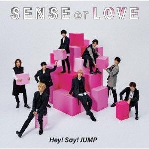 SENSE or LOVE [CD+折りポスター型歌詞ブックレット]<通常盤>