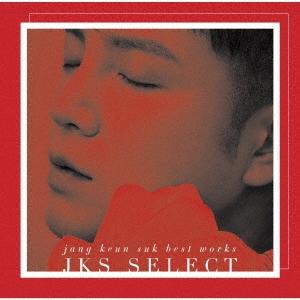 Jang Keun Suk BEST Works 2011-2017〜JKS SELECT〜<通常盤> CD