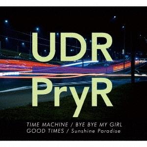 under prayer/TIME MACHINE[EXP-105]