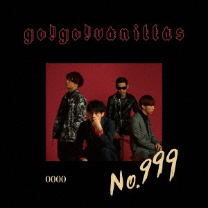 No.999 [CD+DVD]<完全限定生産盤> 12cmCD Single