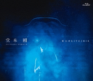 堂本剛 東大寺 LIVE 2018 Blu-ray Disc