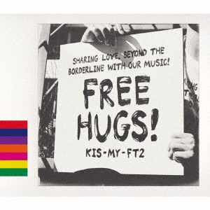 FREE HUGS! [CD+DVD]<初回盤B> CD