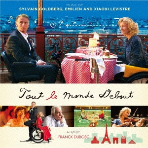 オリジナル・サウンドトラック パリ、嘘つきな恋 CD
