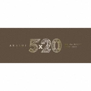 5×20 All the BEST!! 1999-2019 [4CD+DVD+ブックレット]<初回限定盤1> CD