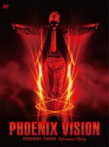 PHOENIX VISION~TOSHIHIKO TAHARA Performance History~ [4DVD+ブックレット]<限定盤> DVD