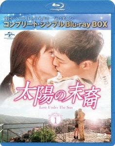 太陽の末裔 Love Under The Sun BOX1<コンプリート・シンプルBlu-ray BOX><期間限定生産版> Blu-ray Disc