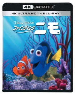 ファインディング・ニモ 4K UHD [4K Ultra HD Blu-ray Disc+Blu-ray Disc] Ultra HD