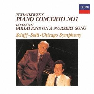 チャイコフスキー:ピアノ協奏曲第1番、他 SHM-CD