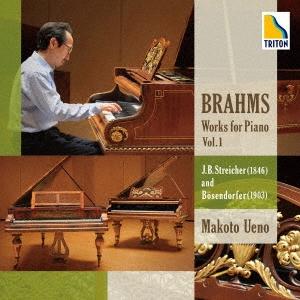 ブラームス ピアノ