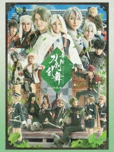 舞台『刀剣乱舞』 慈伝 日日の葉よ散るらむ Blu-ray Disc