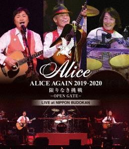 アリス (J-Pop)/ALICE AGAIN 2019-2020 限りなき挑戦 -OPEN GATE- LIVE at NIPPON BUDOKAN[UIXZ-4089]